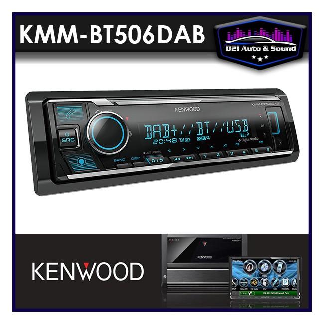 KENWOOD KMM-BT506DAB Auto Radioset fr NISSAN Pixo ab 2009 Auto ...